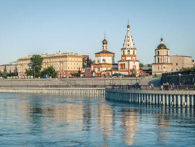 Экскурсия в Иркутске: Столица таежной Сибири— Иркутск— середина Земли