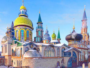 Символы Казани иХрам всех религий