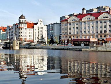 Калининград от истоков до наших дней