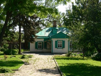 Обзорная экскурсия по Таганрогу