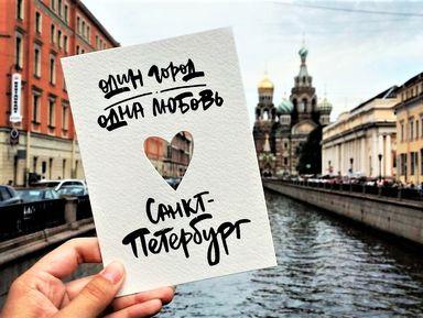 "Экскурсия ""Гуляй как петербуржец"": фото"