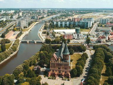 Экскурсия в Калининграде: Калининград — первое знакомство