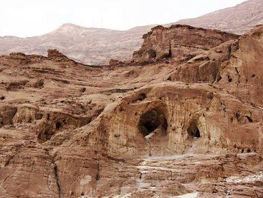 Хозяева медной горы: Тимна и копи царя Соломона