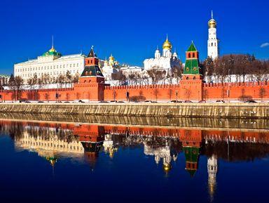 Устен Московского Кремля