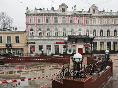 Культура быта Нижнего Новгорода