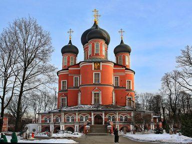 Донской монастырь: история и легенды