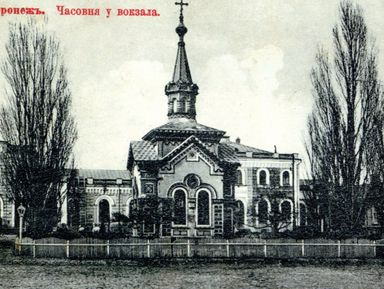 Пешком по Воронежу
