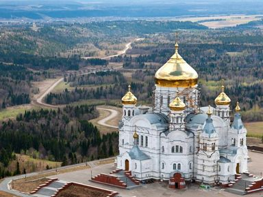 Экскурсии и гиды - Пермь