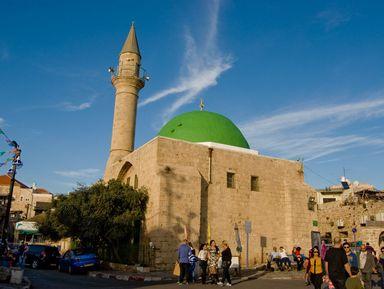 Города побережья Средиземного моря: Кейсария, Хайфа, Акко