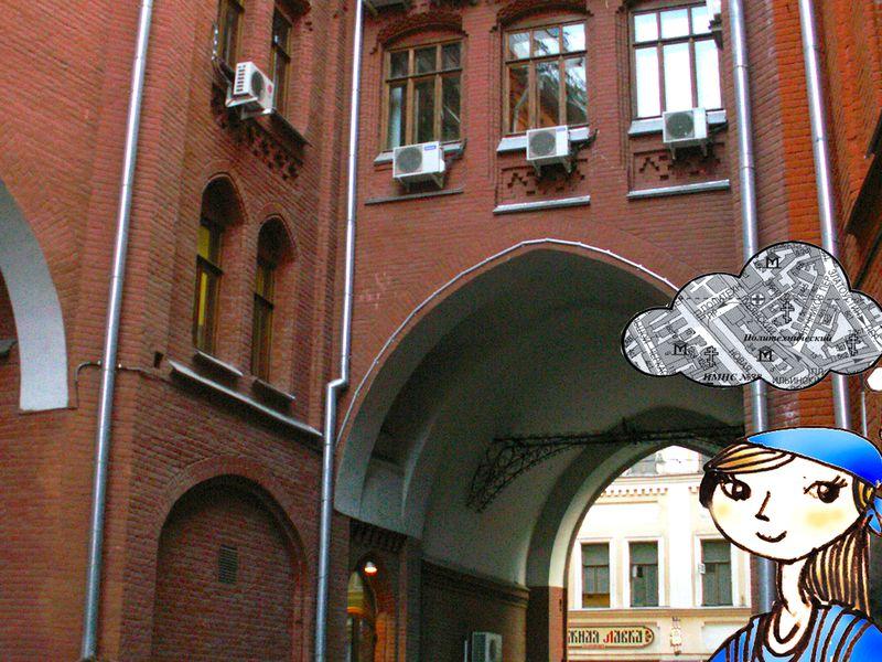 Экскурсия Москва: ориентируемся вцентре без навигатора!