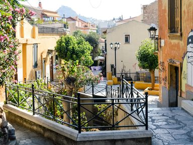 Квест-экскурсия по Афинам