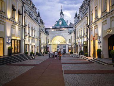 Ежедневная прогулка по Москве
