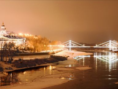 Экскурсии и гиды - Оренбург