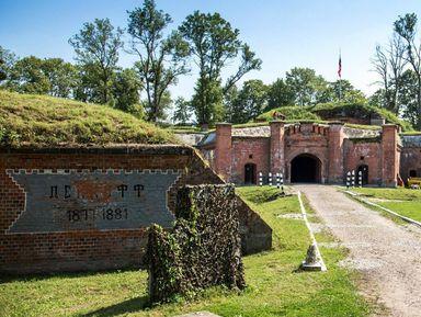 Башни, бастионы ифорты: город-крепость Кёнигсберг