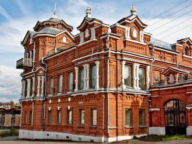 Промышленно-купеческие села России XVI-XIX вв.