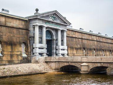 """Экскурсия """"Петропавловская крепость: тайны царской тюрьмы"""": фото"""