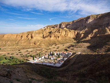 На Дикий Запад Андалузии