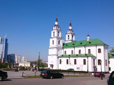 Город, которого нет. История Старого Минска