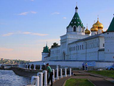 Добро пожаловать в Кострому!