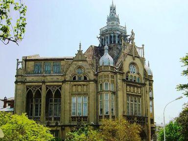Экскурсии и гиды - Баку