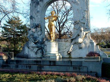 В Вену на один день