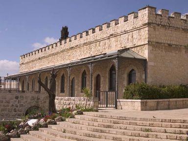 Новые районы Иерусалима
