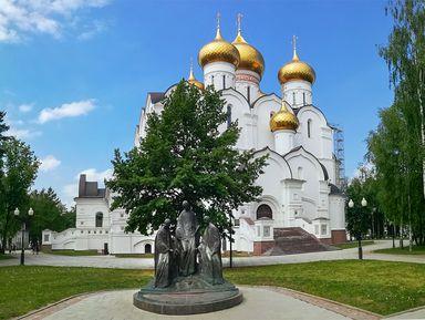 Ярославль — первая встреча
