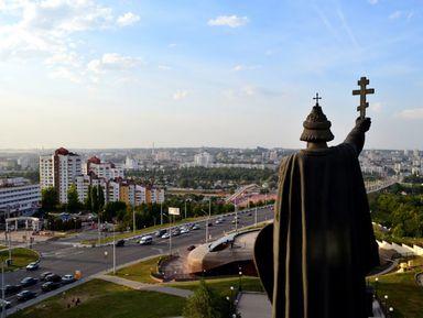 Экскурсия в Белгороде: Обзорная пешеходная прогулка по центральному Белгороду