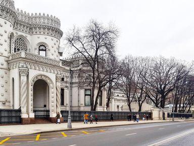 «Наследство» Москвы наВоздвиженке иНикитской