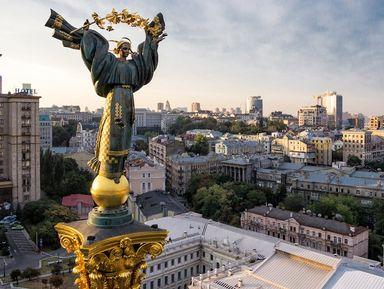 Киев моими глазами