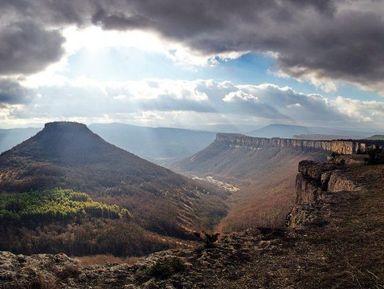 Древние сокровища горного Крыма