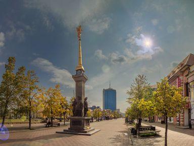 Обзорные и тематические экскурсии в городе Челябинск