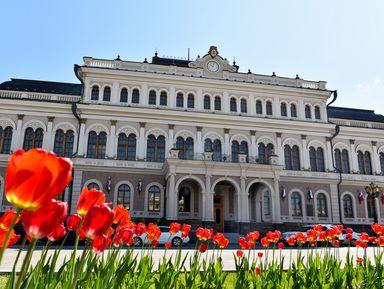 Казань аристократическая