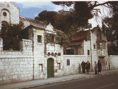 Дом на улице Пророков