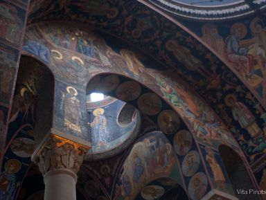 Белград — Топола. История первого сербского восстания