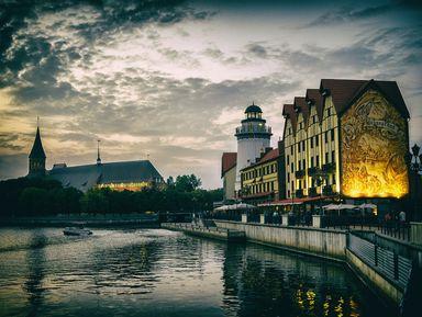 Экскурсии и гиды - Калининград