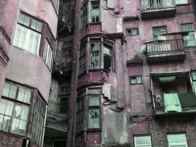 Обзорные и тематические экскурсии в городе Харьков