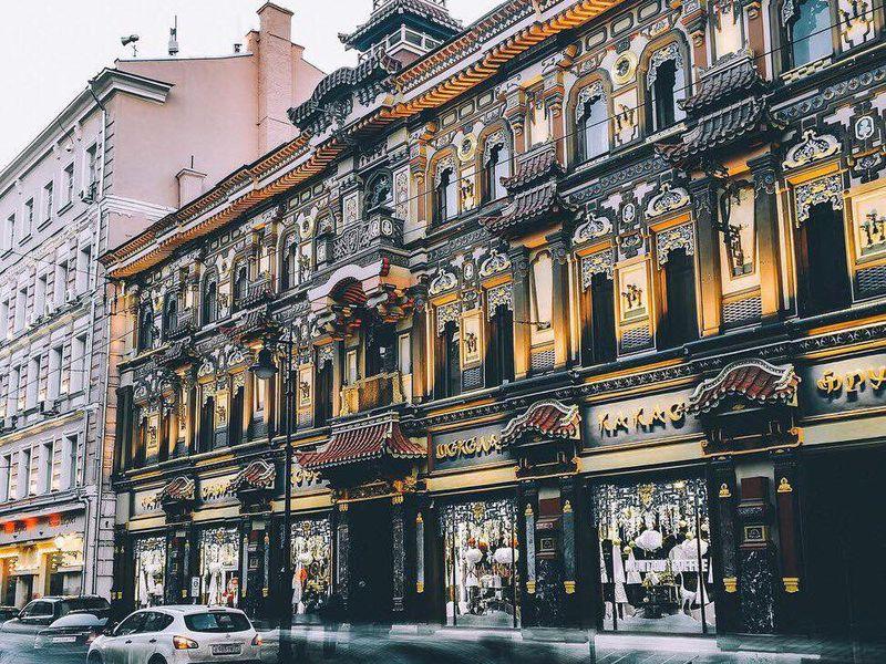 Экскурсия Чайная прогулка поМоскве