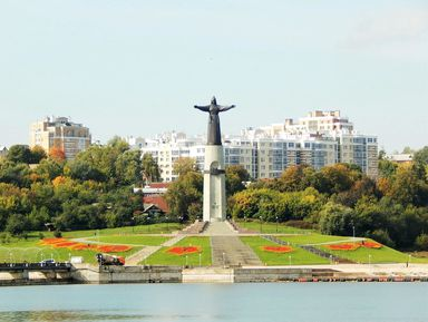 Обзорные и тематические экскурсии в городе Чебоксары