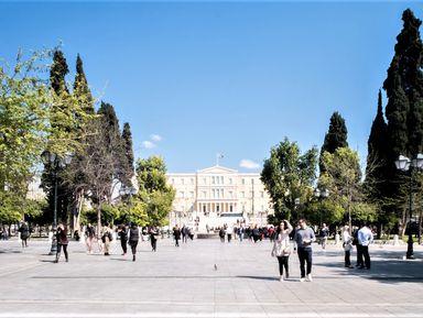 Афинские улицы и их имена