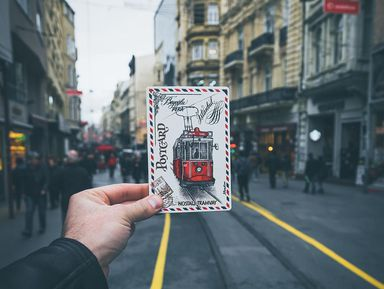 Нетипичный Стамбул
