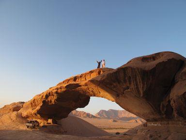 По другую сторону пустыни