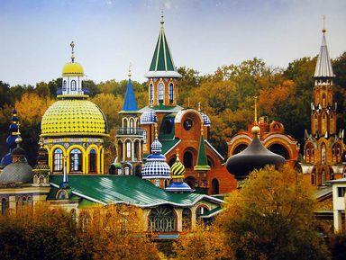 Сказочный Свияжск и Храм всех религий