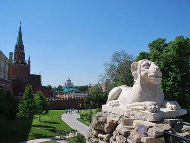 Экскурсия-квест для детей по Александровскому саду