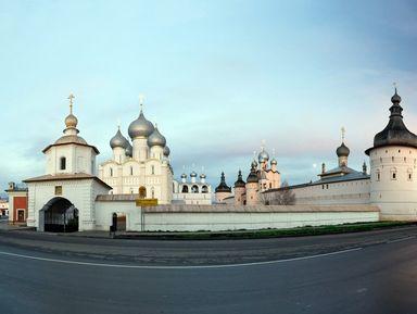 Ростов Великий за 3 часа
