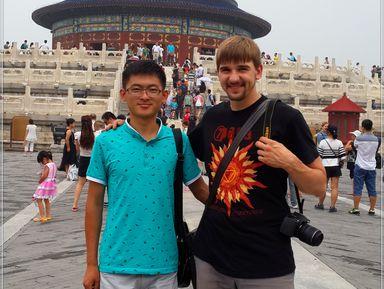 Один день в Пекине!