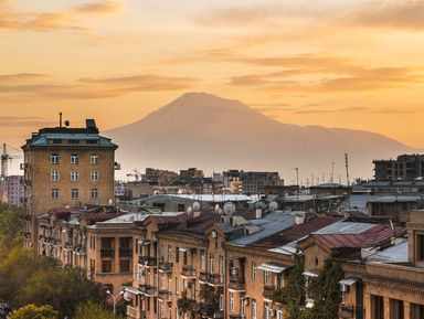 Ереван — первое свидание