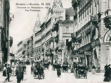 Старинные особняки Тверской— легенды ипредания