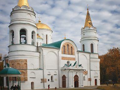 Экскурсии и гиды - Чернигов