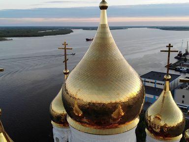 Архангельск сквозь века